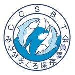 CCSBT – Commission for the Conservation of Southern Bluefin Tuna Logo [EPS-PDF]