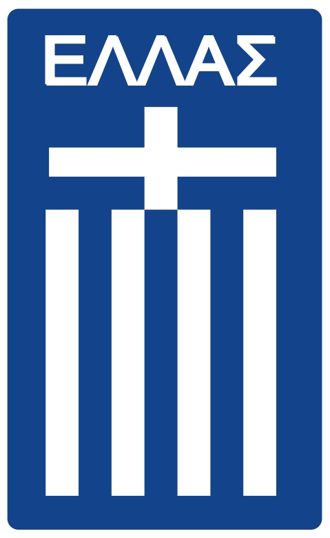 greece national football team logo