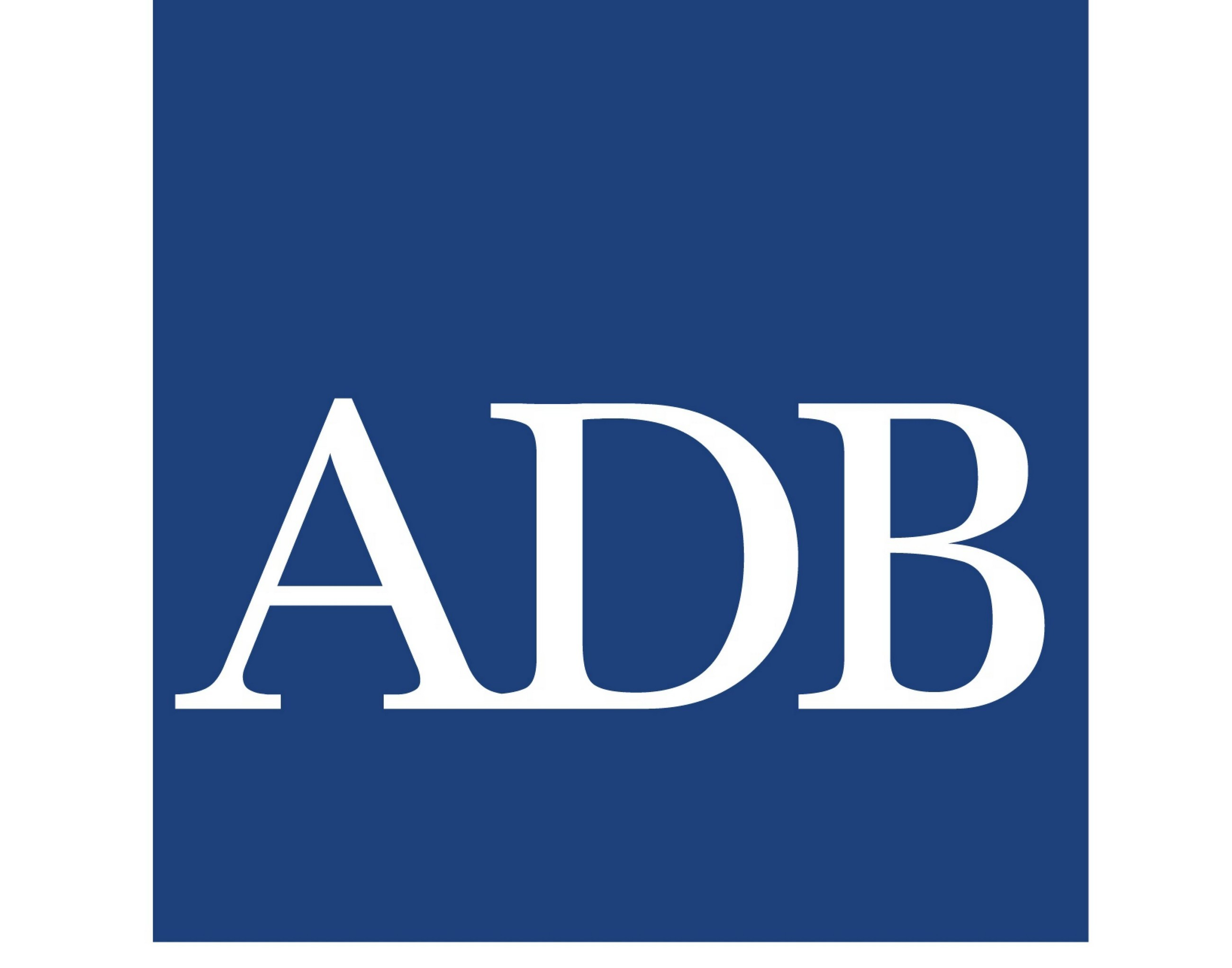 adb asian development bank logo