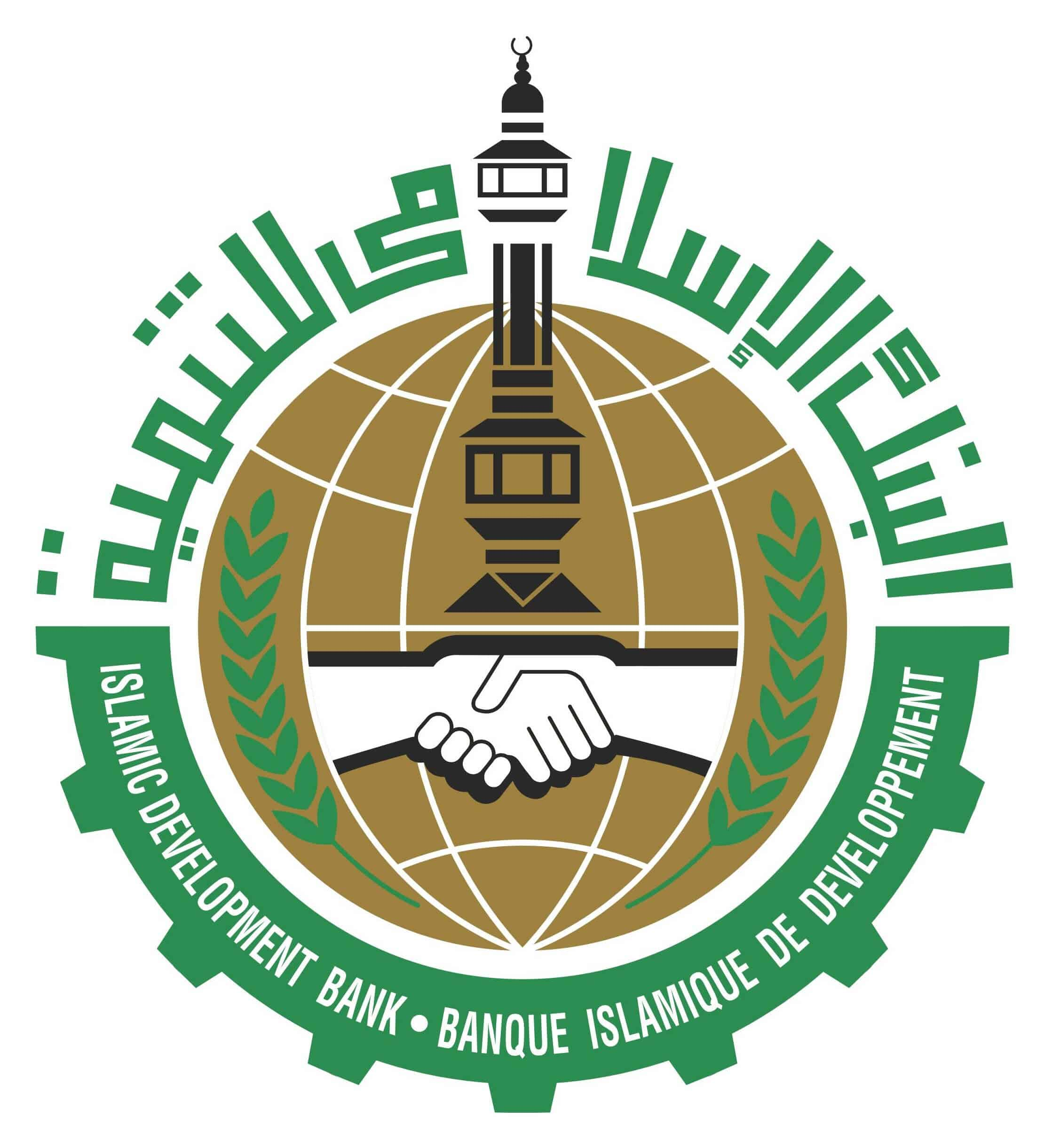 isdb islamic development bank logo