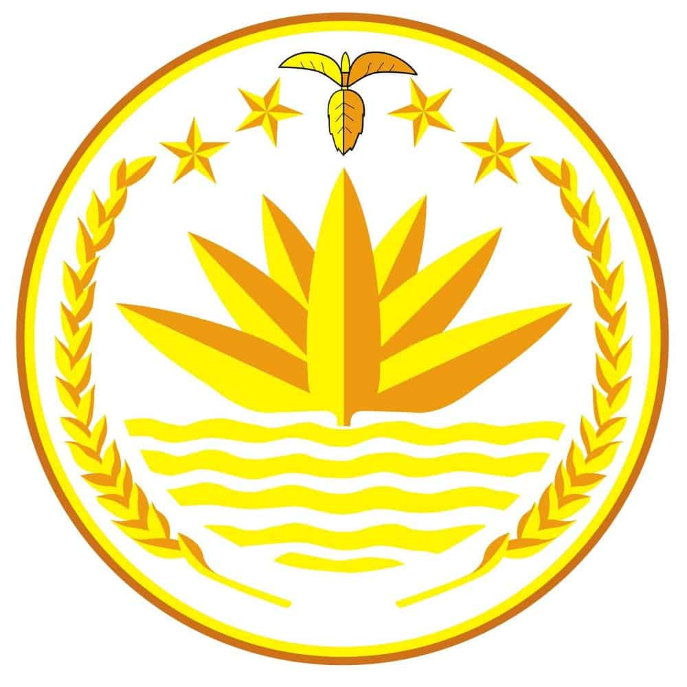 Bangladesh National emblem