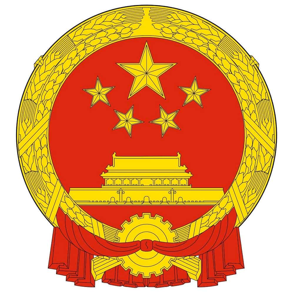 China Flag National Emblem